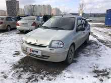 Ростов-на-Дону Clio 2001