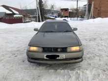 Горно-Алтайск Carina ED 1990