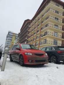 Челябинск MPV 2003