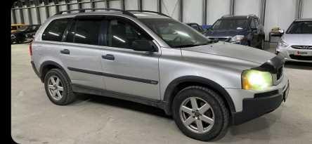 Мурманск XC90 2004
