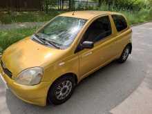 Екатеринбург Yaris 2001