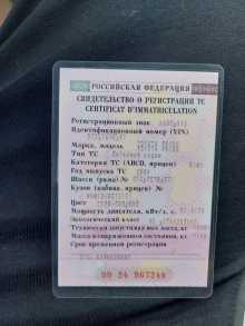 Екатеринбург Prius 2004