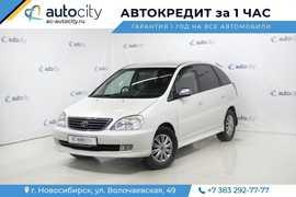 Новосибирск Toyota Nadia 2001