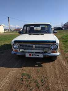 Симферополь 2101 1989