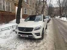 Москва M-Class 2013