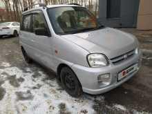 Челябинск Pleo 1999