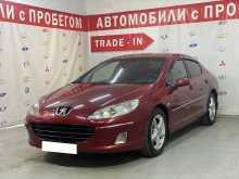 Москва 407 2007