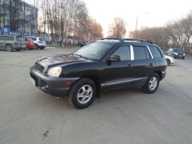 Барнаул Santa Fe 2000