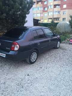 Псков Symbol 2006