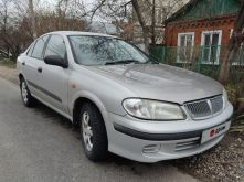 Краснодар Sunny 2001