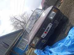 Иркутск 2104 2001