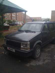 Омск Voyager 1990