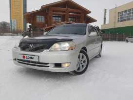 Барнаул Mark II 2001
