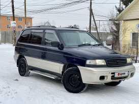 Челябинск Mazda MPV 1996