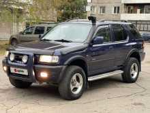 Иркутск Frontera 1999