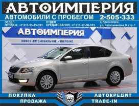 Красноярск Skoda Octavia 2013