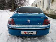 Каневская 407 2005