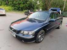 Омск S60 2001