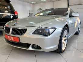 Пермь BMW 6-Series 2007