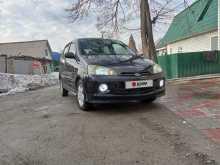 Новосибирск YRV 2001