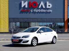 Екатеринбург Astra 2014