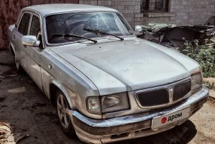 3110 Волга 2002