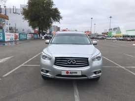 Краснодар QX60 2014
