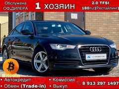 Новокузнецк A6 2014