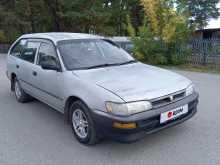 Заводоуковск Sprinter 1999