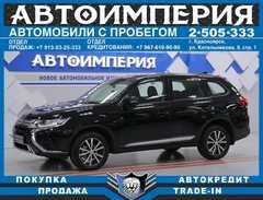 Красноярск Outlander 2019