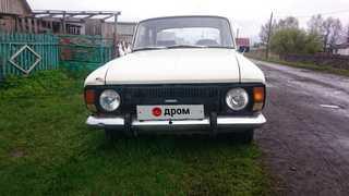 Новые Зори 412 1984