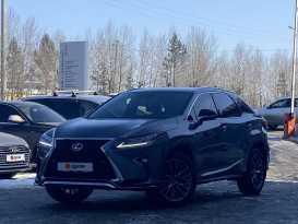 Иркутск Lexus RX200t 2017