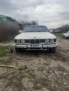 Каменск-Шахтинский 7-Series 1990