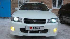 Новосибирск Avenir 2003