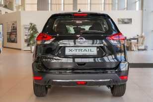 Казань X-Trail 2021