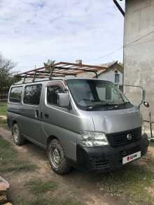 Черноморское Caravan 2003