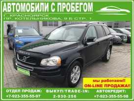 Красноярск XC90 2011