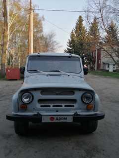 Ребриха 3151 2001