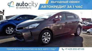Владивосток Prius Alpha 2017