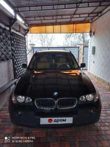 Динская X3 2005