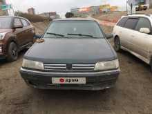 Новосибирск 605 1991