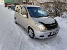 Красноярск Funcargo 2005