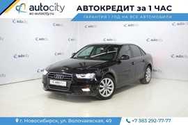 Новосибирск Audi A4 2013