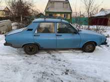 Омск SupeRNova 1990