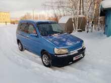 Красноуральск Cube 2000