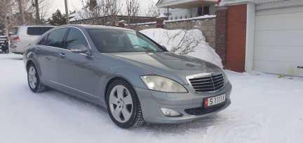 Уфа S-Class 2006