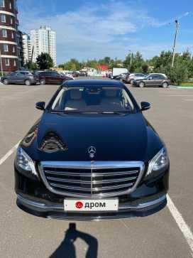 Брянск S-Class 2017