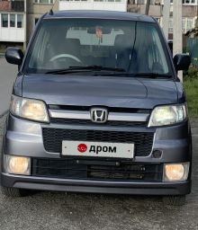 Иркутск Zest 2006