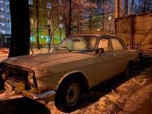 Москва 24 Волга 1989