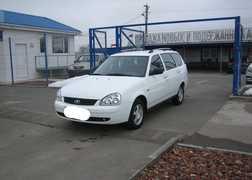 Волгодонск Приора 2010